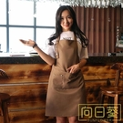 圍裙 韓版時尚圍裙定制logo純棉防水咖啡奶茶店美甲男女餐廳廚師工作服 店慶降價