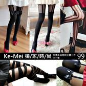 克妹Ke-Mei【AT56473】又耍心機!蝴蝶結透視蕾絲假二件靴型褲襪(多款)
