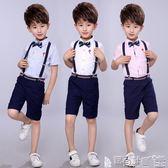 花童禮服 夏季男童背帶褲套裝兒童演出服主持人花童禮服純棉兩件套 寶貝計畫