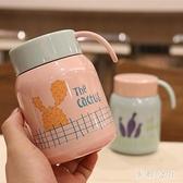 迷你保溫杯女士不銹鋼真空保溫壺創意清新水杯子小巧防漏學生茶杯 aj15941【美鞋公社】