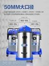 吸塵器 萊賽商用吸塵器大吸力工業用強力大功率工廠車間粉塵洗車用吸塵機YYJ 【618特惠】