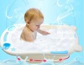 大號嬰兒洗澡盆新生兒可坐躺通用品寶寶浴盆加厚小孩幼兒童沐浴桶ATF 錢夫人小鋪