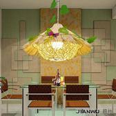臥室燈咖啡屋火鍋店藤藝鳥籠裝飾吊燈