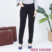RED HOUSE-蕾赫斯-素面緊身長褲(黑色)