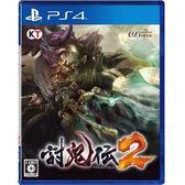 【軟體世界】PS4 討鬼傳 2 (亞版中文一般版)