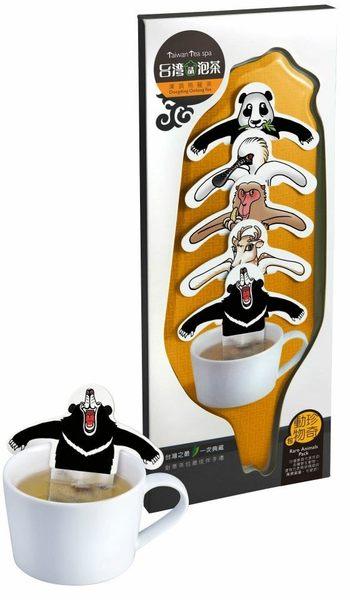 【收藏天地】熱賣文創*台灣請泡茶系列(5入單包裝)-珍奇動物包
