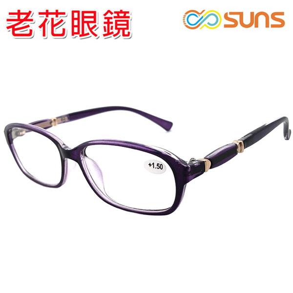老花眼鏡 簡約典雅紫框老花眼鏡 精品老花 佩戴舒適 閱讀眼鏡 時尚新潮流老花眼鏡