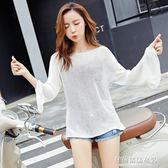 鏤空針織衫女套頭薄寬鬆新款韓版時尚開叉袖顯瘦長袖上衣女裝