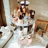 透明旋轉化妝品收納盒桌面護膚品梳妝台黑色口紅整理置物架YYP   蓓娜衣都