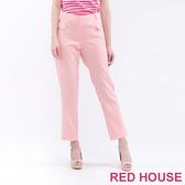 【RED HOUSE 蕾赫斯】素色直筒長褲(粉色)