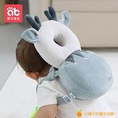 寶寶防摔神器小孩帽嬰兒護頭枕頭部學走路兒童學步護腦防撞保護墊【小橘子】