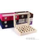 木質翻蓋24格耳釘盒子 首飾耳環收納盒 ...