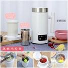 熱水壺 旅行便攜式燒水壺電加熱杯小型精美的折疊家用迷你養生保溫燉煮粥 韓菲兒