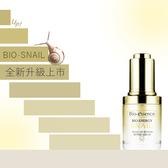Bio-essence 碧歐斯 (升級版) BIO蝸牛原液修護精華30ml 送蝸牛面膜[ IRiS 愛戀詩 ]