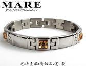 【MARE-316L白鋼】系列:巴洛克風 黃鋯石 (寬)  款