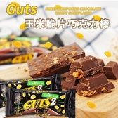 土耳其 Guts 玉米脆片巧克力風味棒 55g【櫻桃飾品】【30947】