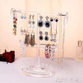 耳環架子透明掛架耳釘收納頭飾品手錬壓克力項錬發箍串首飾展示架 卡卡西