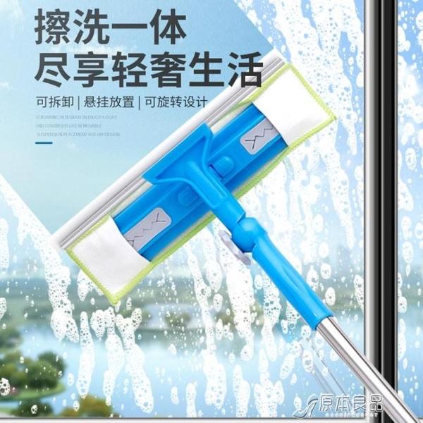 擦窗器 伸縮桿雙面搽刷刮洗器擦窗戶高樓清潔  雙11推薦爆款