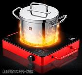 電陶爐 于果電陶爐家用大功率光波爐智慧電磁爐台式小型新款爆炒電爐MKS 維科特3C