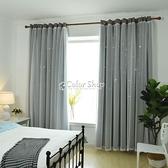 凱曼雅雙層全遮光客廳窗簾成品臥室簡約現代短簾飄窗免打孔安裝 快速出貨 YYP