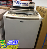 [COSCO代購]  WHILPOOL T/L WASHER 14公斤洗衣機 WM142 _C94714 $17268
