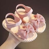 涼鞋 女童涼鞋夏季2021新款兒童軟底時尚小女孩公主鞋寶寶沙灘露趾涼鞋 快速出貨