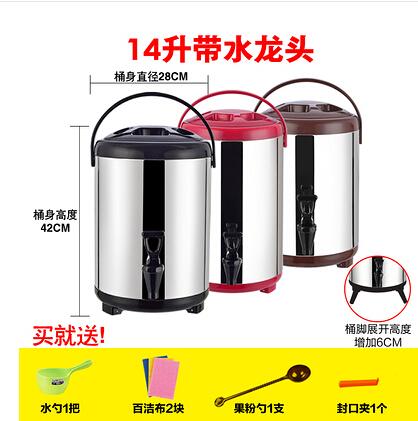 不銹鋼保溫桶奶茶桶咖啡果汁豆漿桶商用8L10L12L雙層保溫桶   14L顏色留言