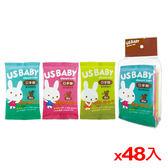 優生 USBABY口手臉濕巾一入8抽(3入裝x48組)【愛買】