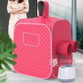 汗蒸箱 桑拿箱家用單人桑拿浴箱熏蒸袋全身發汗箱蒸汽機汗蒸房家庭式T 4色