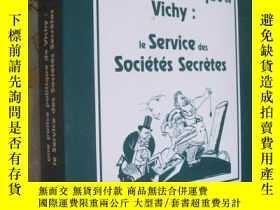 二手書博民逛書店法文原版罕見大開本 Une police politique de Vichy: Le Service des s