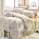 床罩組/雙人-精梳棉七件式兩用被床罩組/...