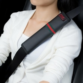 汽車安全帶套四季通用安全帶護肩套保險帶套加長套裝一對