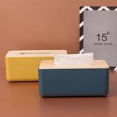 原木帶蓋紙巾盒原木無印zakka 風日式紙巾盒多 原木面紙盒長方形抽紙盒衛生紙盒