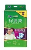 【熊熊e-shop】利清爽 替換式紙尿片 45+3片x6包1箱