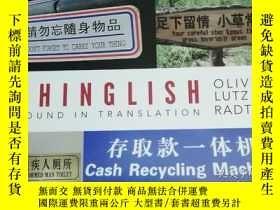 二手書博民逛書店中式英語:在翻譯中找到罕見Chinglish: Found in TranslationY335736 Gib
