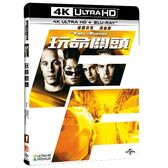 玩命關頭 (UHD+BD)FAST AND THE FURIOUS (UHD+BD)
