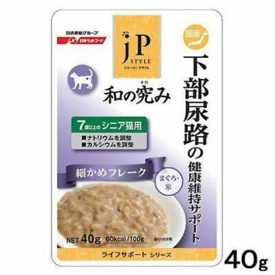 *WANG*日本日清 JP Style 和之究餐包40g腎臟保健/成貓泌尿道保健/七歲以上泌尿道保健 //全部補貨中