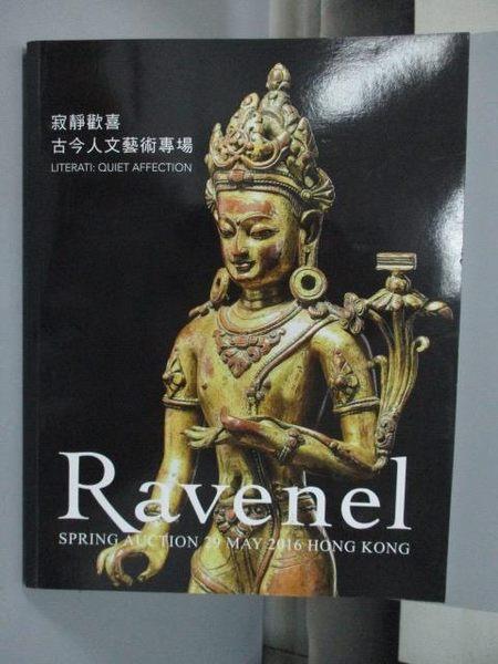 【書寶二手書T8/收藏_XBG】Ravenel_Literati:Quiet Affection_2016/5/29