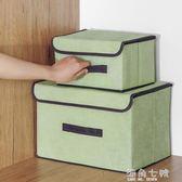 無紡布收納箱可摺疊收納盒衣服儲物箱布藝儲物盒整理箱 海角七號