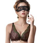 思薇爾-薔薇魅影系列B-E罩深V蕾絲包覆內衣(深可可)