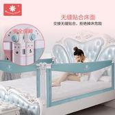 布蘭堡床圍欄寶寶防摔防護欄垂直升降嬰兒童床邊大床1.8-2米通用夢想巴士
