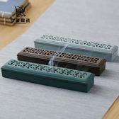 夕象陶瓷家用臥香爐沉香線香香爐熏香盒辦公室內創意禪意現代簡約