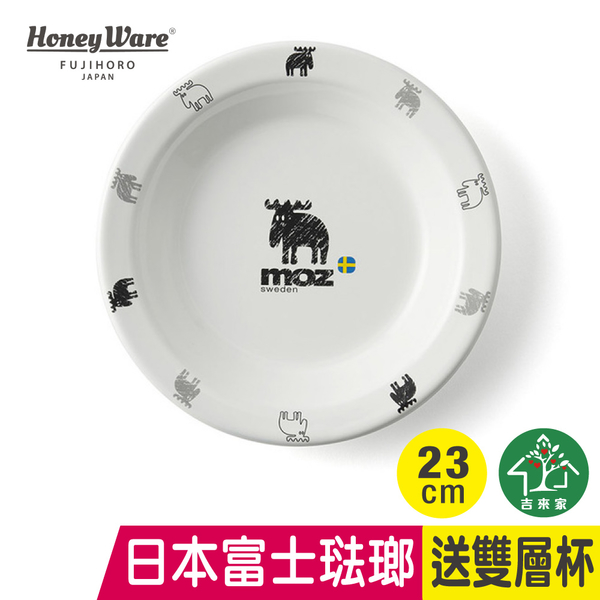 [送雙層杯] 日本富士琺瑯 MOZ北歐麋鹿琺瑯圓盤 23cm 餐具 碗盤 【蘋果樹鍋】