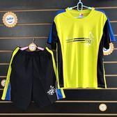 ☆棒棒糖童裝☆(E2981)夏男大童黃綠色騎車款排汗衫背心套裝(上衣+褲子) 120-170 台灣製造