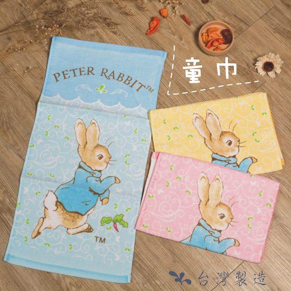 比得兔/彼得兔 印花童巾-PR9703KT(共3色)【YS SHOP】