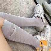 水晶小腿襪女透明玻璃絲襪子網紗中筒夏季及膝長筒襪薄款【慢客生活】