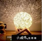 台燈 ins小夜燈少女心台燈臥室床頭插電月球藤球星空創意浪漫【2021歡樂購】