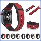蘋果 iWatch4 iWatch3 iWatch2 iWatch1 黑底線錶帶 蘋果錶帶