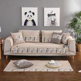 口袋創意棉麻布藝沙發墊四季通用客廳坐墊簡約現代沙發套罩巾 麻吉部落