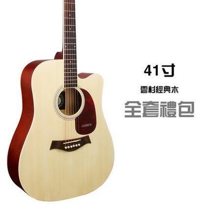 安德魯雲杉木吉他41寸手工初學者民謠吉他40寸新手入門木吉它 -炫彩腳丫折扣店